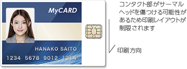 Contact IC card/ Direct to card printing