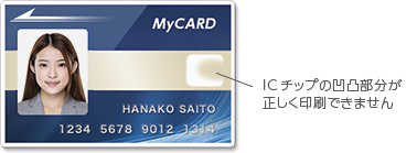Contactless IC card/ Direct to card printing